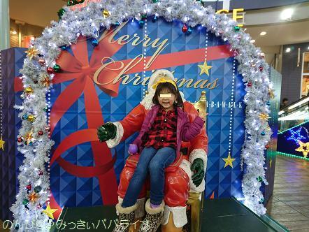christmas201602.jpg
