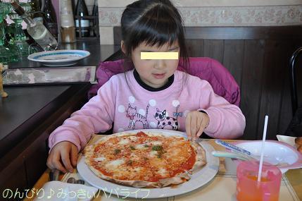 ciaociao20170114.jpg