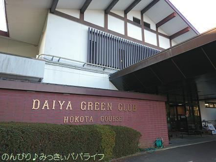 daiyagreenclub01.jpg
