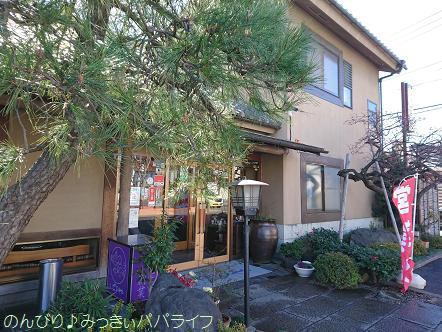 ichinoya21.jpg