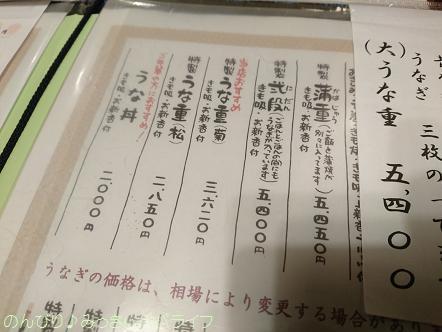 ichinoya22.jpg