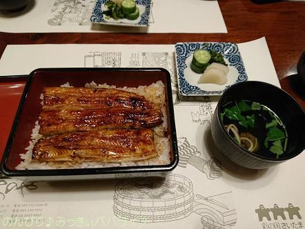 ichinoya25.jpg