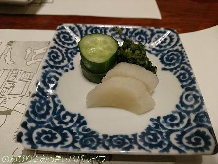 ichinoya27.jpg