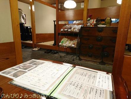 ichinoya30.jpg