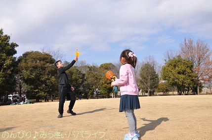 kawaunkoen20170106.jpg