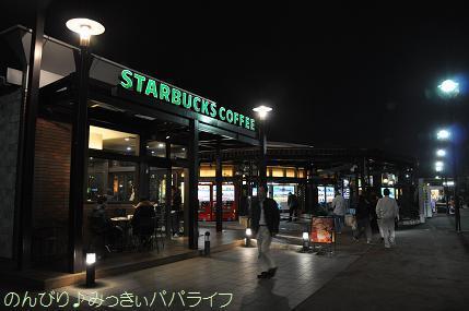 miyoshipa01.jpg