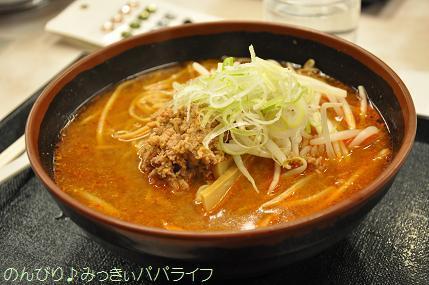 miyoshipa02.jpg