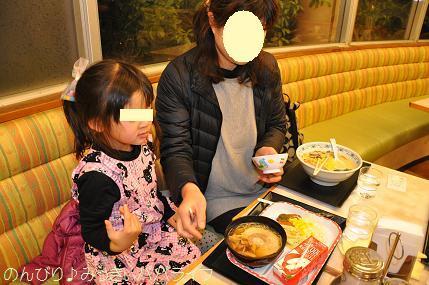 miyoshipa03.jpg