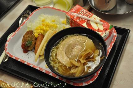 miyoshipa04.jpg