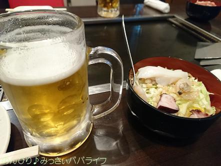 okonomiyakitabehodai01.jpg