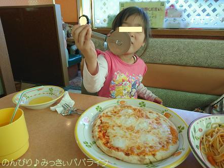 saizeriya20161101.jpg