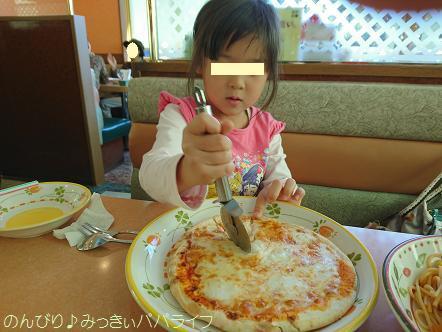 saizeriya20161102.jpg