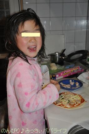 tezukuripizza01.jpg