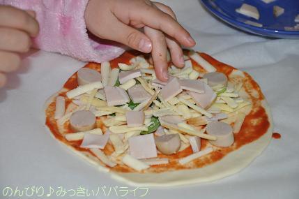 tezukuripizza02.jpg