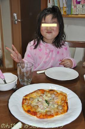 tezukuripizza04.jpg