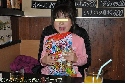 yakitori20161203.jpg
