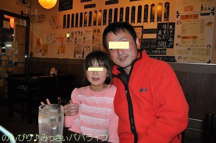 yakitori20161204.jpg