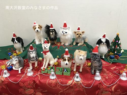 2016_12_06_IMG_1040minamaoosawa.jpg