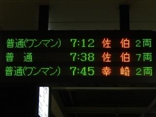 rapid-saiki-06.jpg
