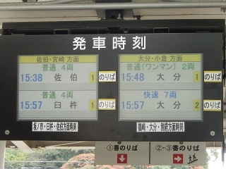 rapid-saiki-09.jpg