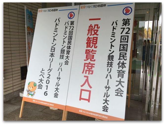 20161119-1.jpg