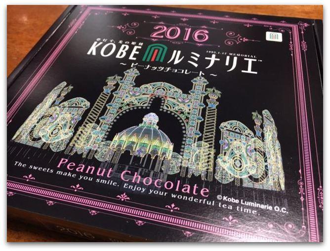 20161209-6.jpg