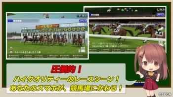 screen520x924 (1)