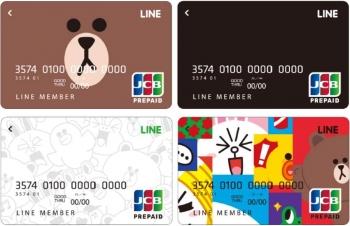 LINE_Pay.jpg