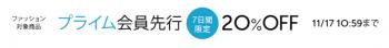 SnapCrab_NoName_2016-11-10_20-32-26_No-00.png