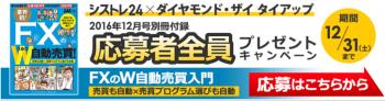 SnapCrab_NoName_2016-11-15_22-33-18_No-00.png