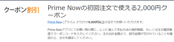 SnapCrab_NoName_2016-11-17_0-1-6_No-00.png