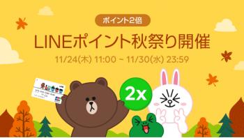 SnapCrab_NoName_2016-11-24_20-12-10_No-00.png