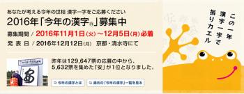 SnapCrab_NoName_2016-11-26_23-6-26_No-00.png