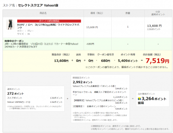 SnapCrab_NoName_2016-12-11_10-22-39_No-00.png