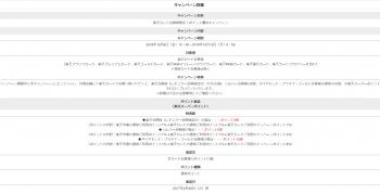 SnapCrab_NoName_2016-12-9_12-55-15_No-00.png