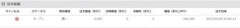 SnapCrab_NoName_2017-1-10_23-4-54_No-00.jpg