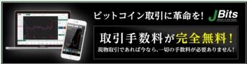 SnapCrab_NoName_2017-1-21_15-24-16_No-00.jpg
