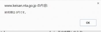 SnapCrab_NoName_2017-1-27_21-9-35_No-00.jpg