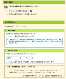 SnapCrab_NoName_2017-1-28_10-44-0_No-00.jpg