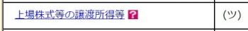 SnapCrab_NoName_2017-1-28_10-53-58_No-00.jpg