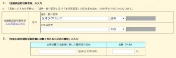 SnapCrab_NoName_2017-1-28_11-5-9_No-00.jpg