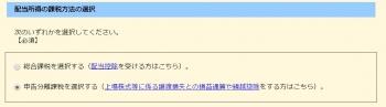 SnapCrab_NoName_2017-1-28_11-9-7_No-00.jpg