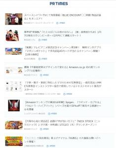 SnapCrab_NoName_2017-1-7_13-58-57_No-00.jpg