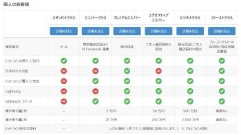 SnapCrab_NoName_2017-1-8_11-23-17_No-00.jpg