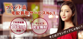SnapCrab_NoName_2017-2-11_10-1-28_No-00.jpg