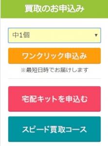 SnapCrab_NoName_2017-2-11_10-14-22_No-00.jpg