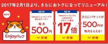 SnapCrab_NoName_2017-2-11_21-38-16_No-00.jpg
