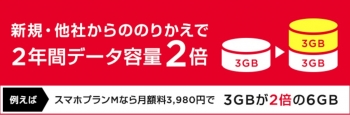 SnapCrab_NoName_2017-2-11_23-51-32_No-00.jpg