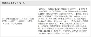 SnapCrab_NoName_2017-2-12_11-12-36_No-00.jpg