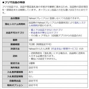 SnapCrab_NoName_2017-2-2_20-19-48_No-00.jpg